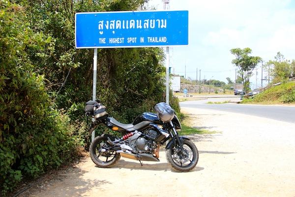Doi Inthanon Mountain Thailand