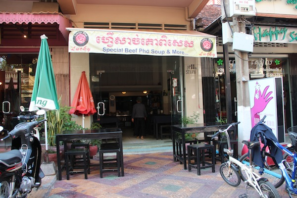 Lucky Pho Phnom Penh