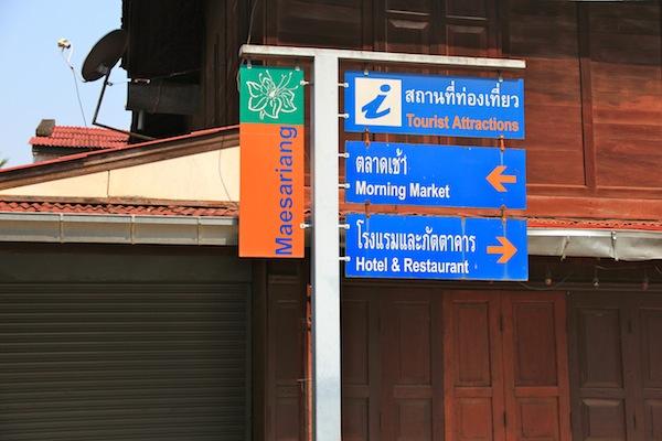 Mae Sariang - Part Of The Mae Hong Son Loop